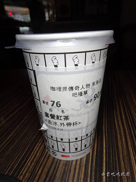 炙燒牛菲力咖哩滑蛋飯 (1)5.jpg