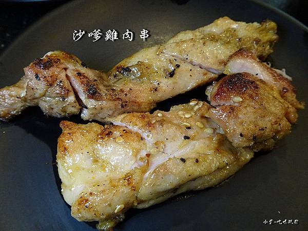 沙嗲雞肉串26.jpg