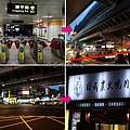 景安站-中和燒惑.jpg