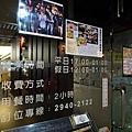 燒惑日式炭火燒肉 (3)49.jpg
