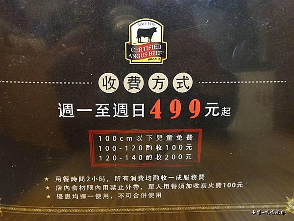 燒惑日式炭火燒肉 (13)44.jpg