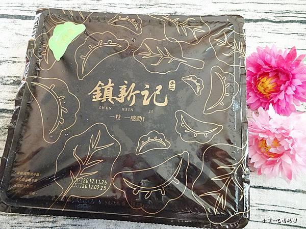 大白菜豬肉水餃 (16)2.jpg