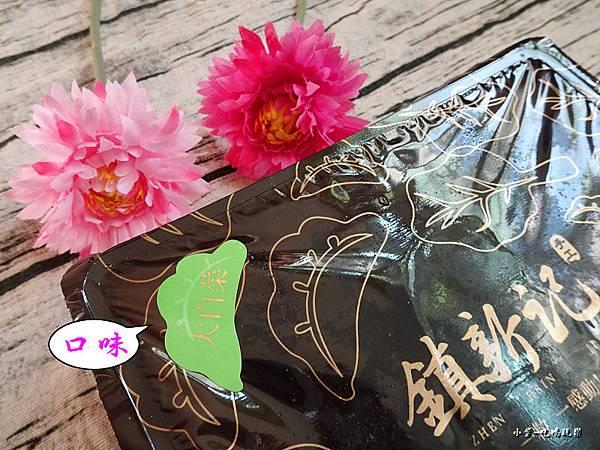 大白菜豬肉水餃 (17)3.jpg