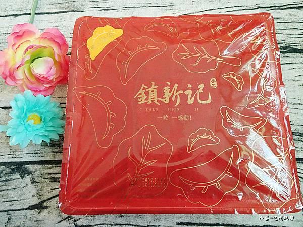 韓式泡菜豬肉水餃 (7)29.jpg