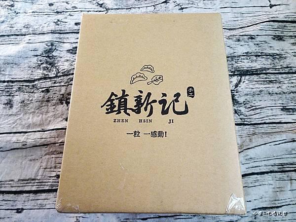 鎮新記手工水餃 (2)17.jpg
