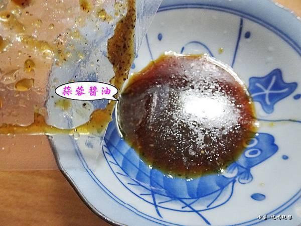 鎮新記手工水餃 (5)20.jpg
