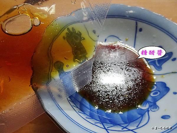 鎮新記手工水餃 (6)21.jpg