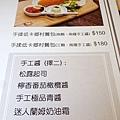 春日甜cafe (4)4.jpg