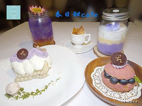 春日甜cafe甜點 (2)22.jpg