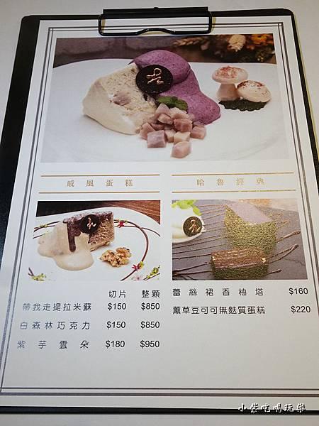 春日甜cafe菜單 (1)8.jpg