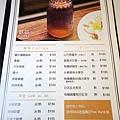 春日甜cafe菜單 (2)9.jpg