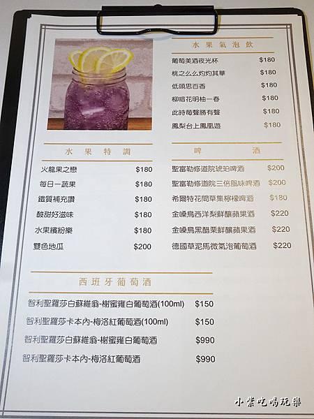 春日甜cafe菜單 (3)10.jpg