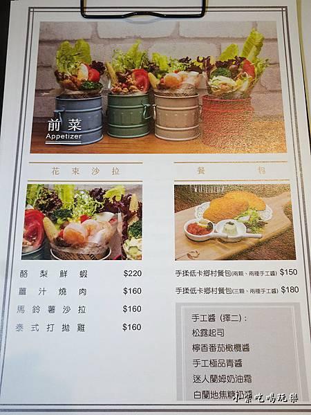 春日甜cafe菜單 (4)11.jpg