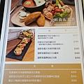 春日甜cafe菜單 (5)12.jpg