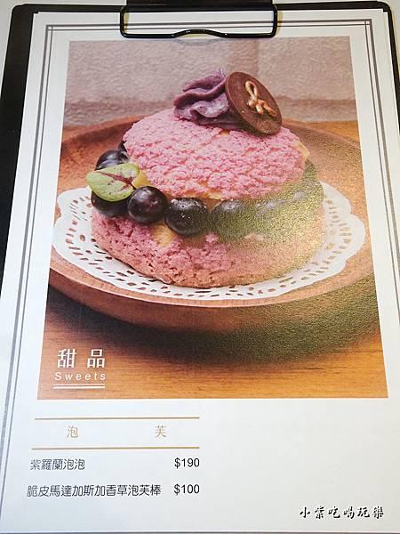 春日甜cafe菜單 (6)13.jpg
