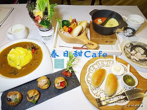 春日甜首圖 (2)24.jpg