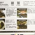餐酒會、烘焙課44.jpg