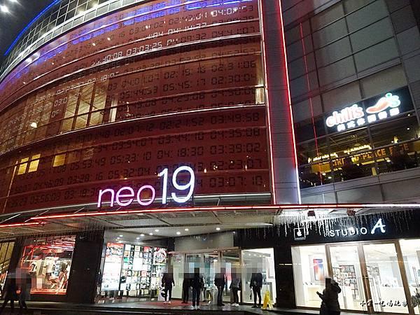 neo19 (3)22.jpg
