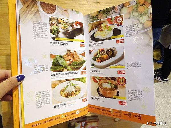 魔法咖哩menu (4)25.jpg