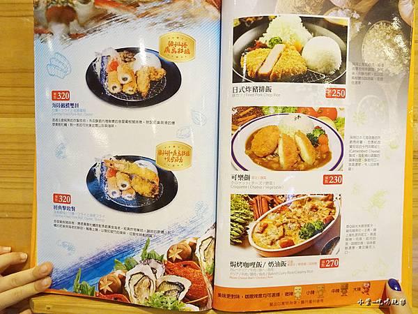 魔法咖哩menu (6)27.jpg