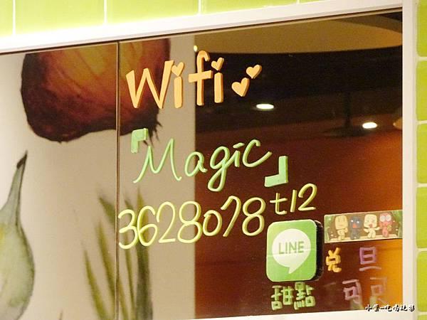 魔法咖哩-八德店 (9)22.jpg