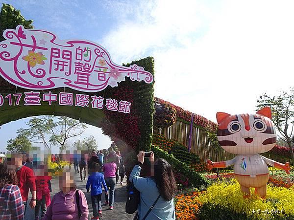 台中國際花毯節37.jpg