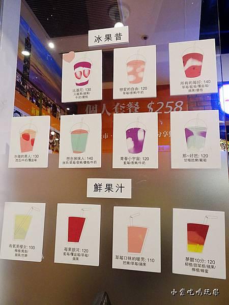 如果說-澡堂果汁 (11)0.jpg