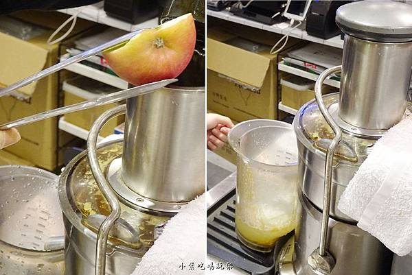 蘋果汁.jpg