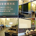 2樓大會議室-.jpg
