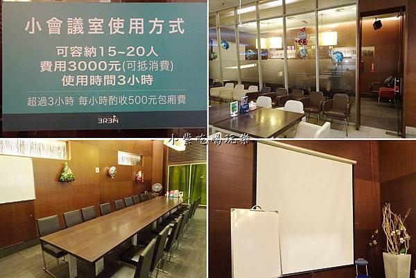 2樓小會議室-.jpg