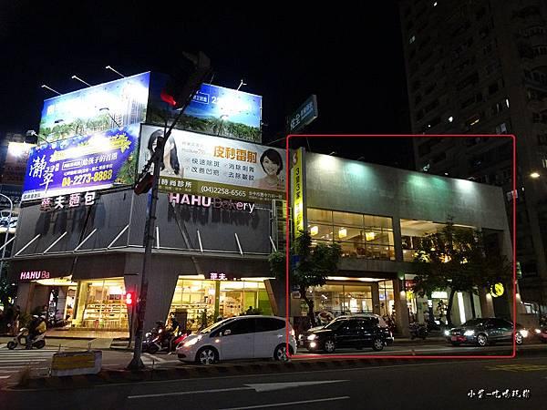 3皇3家逢甲店 (4)7.jpg