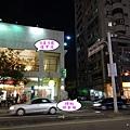 3皇3家逢甲店 (6)9.jpg