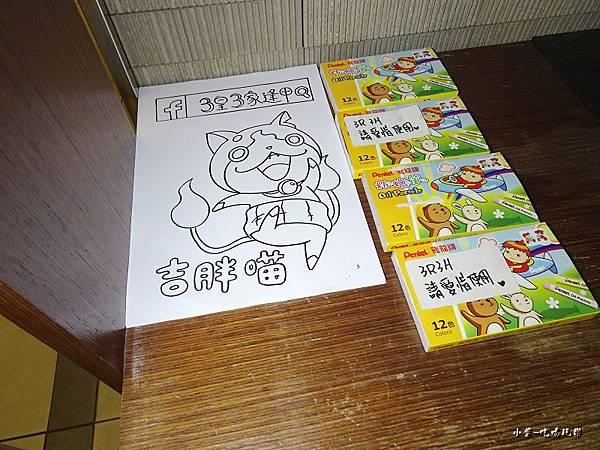 3皇3家逢甲店1樓 (6)13.jpg