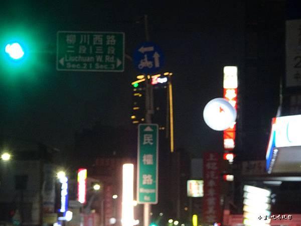 柳川藍帶水岸4.jpg