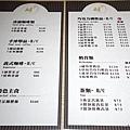 品黑menu2.jpg