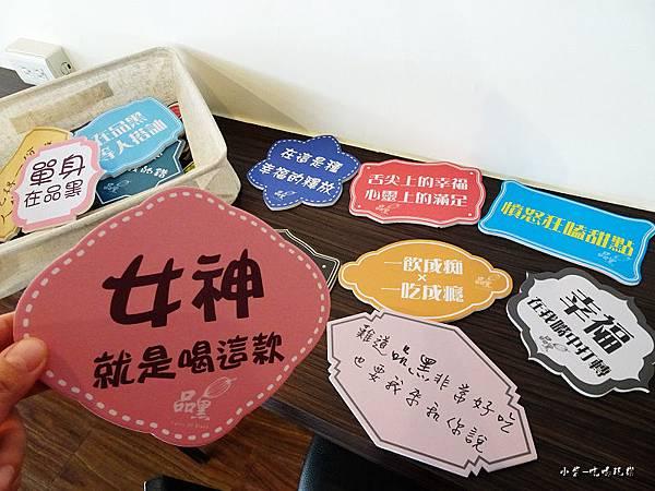 品黑Taipei大安店 (12)6.jpg