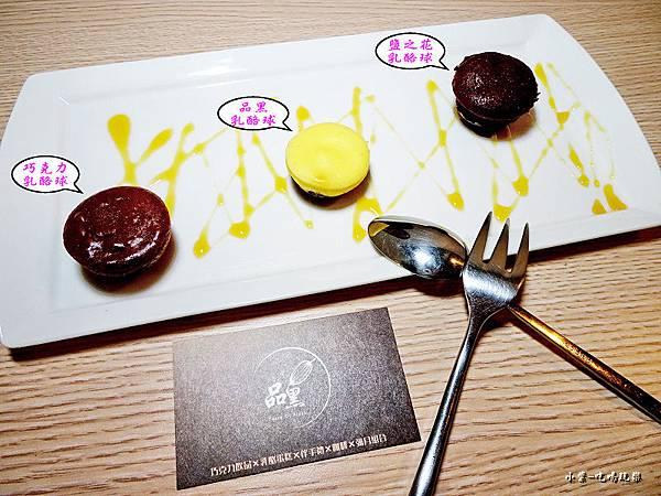 品黑巧克力乳酪球 (2)14.jpg