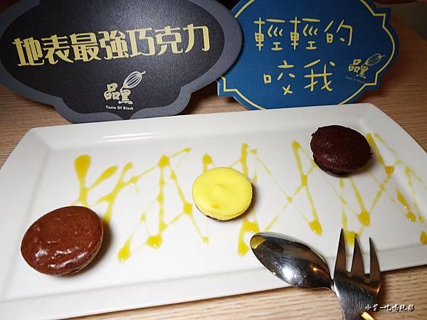 品黑巧克力乳酪球 (4)16.jpg