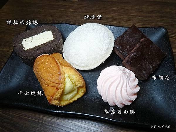 甜點 (1)39.jpg