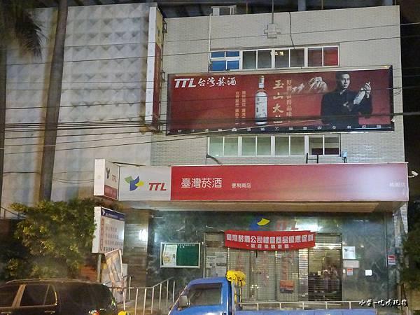 臺灣菸酒便利商店0.jpg