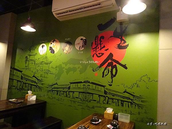 小料理食事処居酒屋 (6)12.jpg