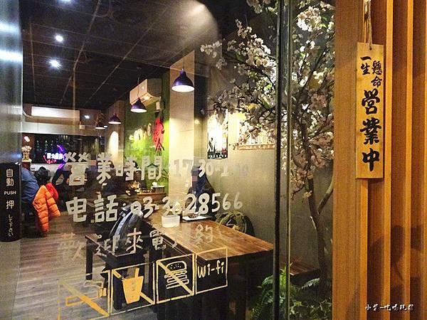 小料理食事処居酒屋 (15)10.jpg