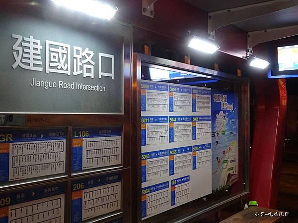 建國路口公車站 (1)15.jpg