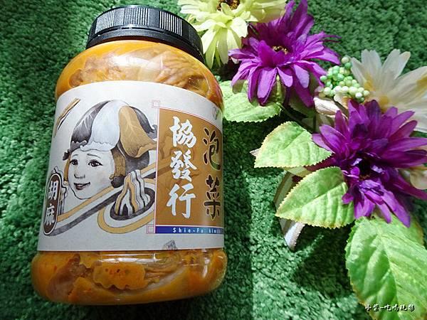 協發行-胡麻泡菜 (2)5.jpg