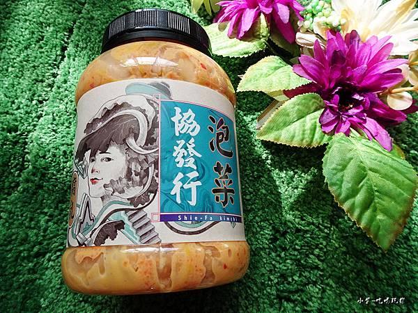 協發行-腐乳泡菜 (5)14.jpg