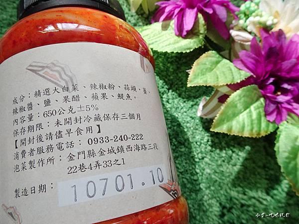 協發行-韓式泡菜 (4)21.jpg