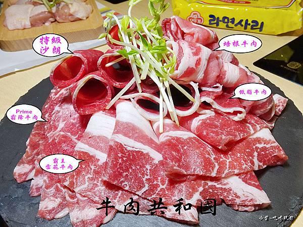 牛肉共和國 (1)11.jpg