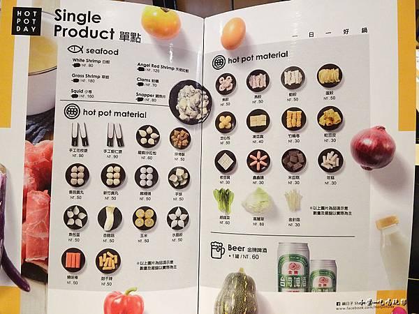 竹北-鍋日子涮涮鍋菜單 (1)17.jpg