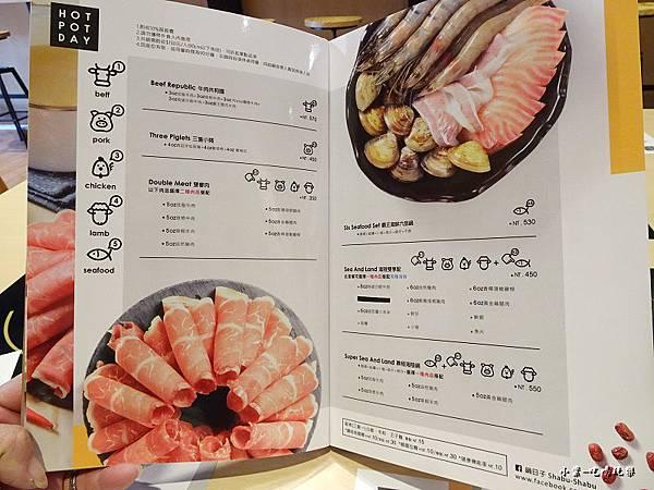 竹北-鍋日子涮涮鍋菜單 (3)19.jpg