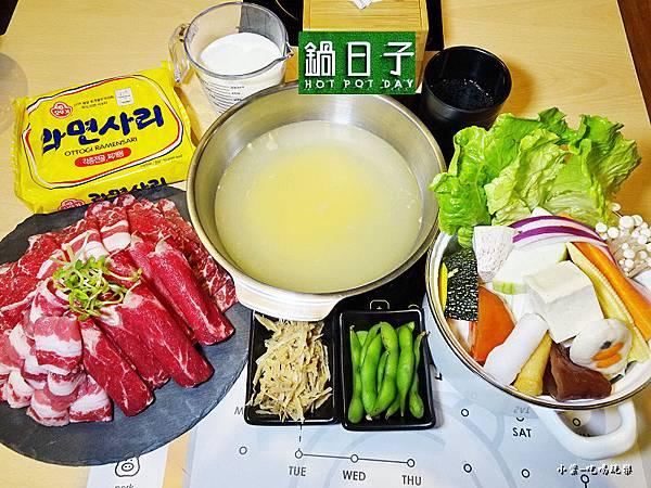 鍋日子火鍋-首圖0.jpg